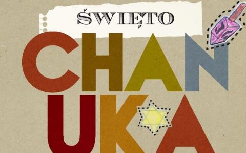 Chanuka 5779