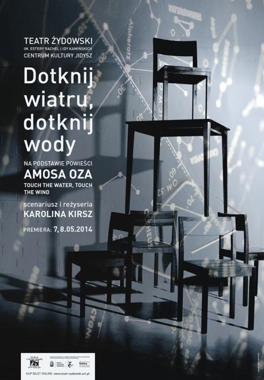 Dotknij wiatru, dotknij wody / projekt plakatu: Adam Żebrowski